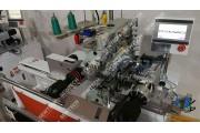 Rambo RM-1278 Автоматична плоскошовная машина для подгибки краю по колу