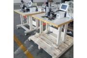 Rambo RM-2010H Автоматична швейна машина для важких матеріалів