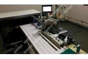 Rambo RM-213 Автоматична двухигольная машина для підшивки