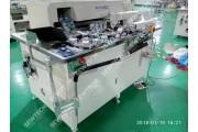 Rambo RM-310SA Автоматическая машина для пришивания накладных карманов