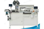 Rambo RM-320S Автоматическая машина для пришивания накладных карманов