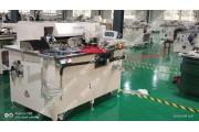 Rambo RM-330QS Автоматична машина для пришивання накладних кишень