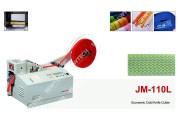 Jema JM-110L Автоматическая машина для нарезки (эконом версия) 70мм, (холодный нож)