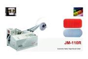 Jema JM-110R Автоматическая машина для нарезки (эконом версия) 10-25мм, (холодный скругленный нож)