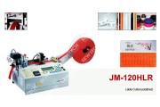 Jema JM-120HLR Автоматическая машина для нарезки  95мм, 300°C с фотосенсором (холодный и горячий нож)