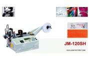 Jema JM-120SH Автоматическая машина для нарезки 100мм, 420°C, с фотосенсором