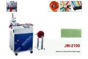 Jema JM-2100 Автоматическая ультразвуковая машина для нарезки 150мм, (прямой угол резки)