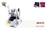 Jema JM-815 Механическая машина для нарезки 50мм, (холодный нож)