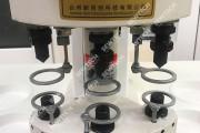Пневматический пресс XD-3808 для установки металлофурнитуры