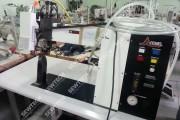 Ardmel MK-901 Машина для герметизації швів термопластичними стрічками з допомогою гарячого повітря