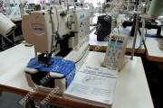 Juki LBH-1700 Электронный петельный автомат