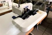 Maier 252 Подшивочная машина