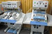 Oshima OP-565 III Пристрій для вивертання та формування комірів