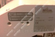 Beisler 100-68 Швейний автомат для обробки кишень в рамку з клапаном і листочками