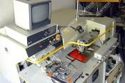Durkopp Adler 805 Автомат для пришивания карманов
