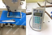 Juki AMS-210D (HL) Автомат для шитья по контуру