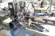 Juki MOL-103 Автомат для пришивання шлевок