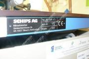 Schips HS-C9F-F3 Автомат для подгибки низа