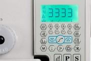 Автоматична промислова швейна машина Baoyu BML-9960-D4 з вбудованим сервомотором та голковим просуванням матеріалу