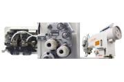 Siruba DT-8200-45-064M/C 2-голкова машина човникового стібка