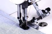 Honyu HY-1541 1-игольная базовая швейная машина