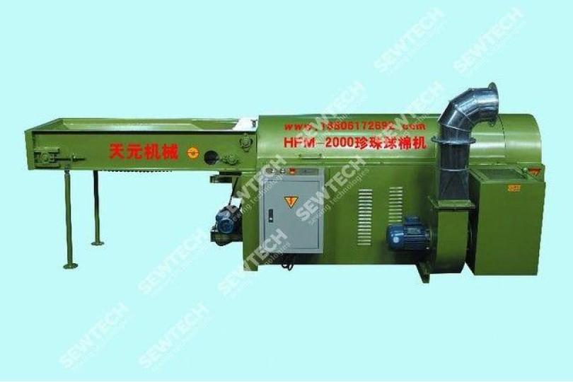 HFM-2000 Машина для производства шарикового хлопка