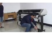 Плоттер Sinajet Popjet 1600C для друку лекал на папір