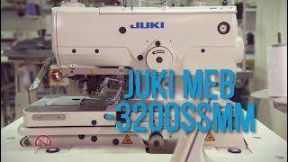 Juki MEB-3200SSMМ