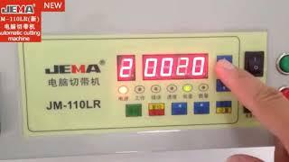 Jema JM-110LR New (95 мм)