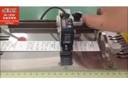 Jema JM-120SH Автоматическая машина для нарезки 100мм, 420°C (горячий нож), с фотосенсором