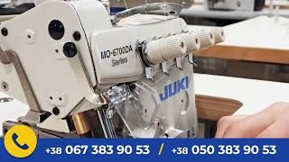 Juki MO-6714DA-BE6-44H/G39/Q141 | Промышленный высокоскоростной оверлок 4-х ниточный