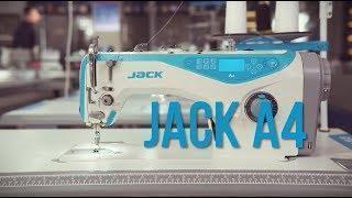 JACK A4 - перший крок до підвищення ефективності виробництва
