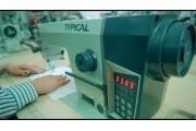 Прямострочная швейная машина с встроенным сервомотором и полусухой головой, для средних и тяжелых тканей Typical GC6910A-HD3