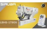 Электронная петельная машина Siruba LBHS-1790S