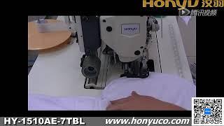 Honyu HY-1510AE -7 1-игольная окантовочная автоматическая швейная машина